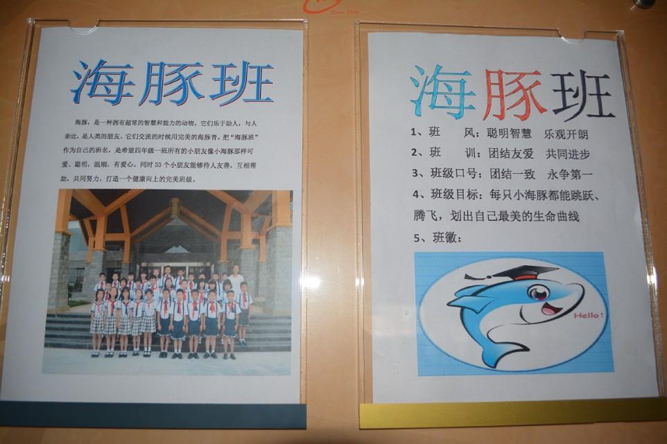 新闻资讯 黄冈中学广州学校实验小学